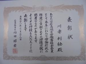 DSC02187