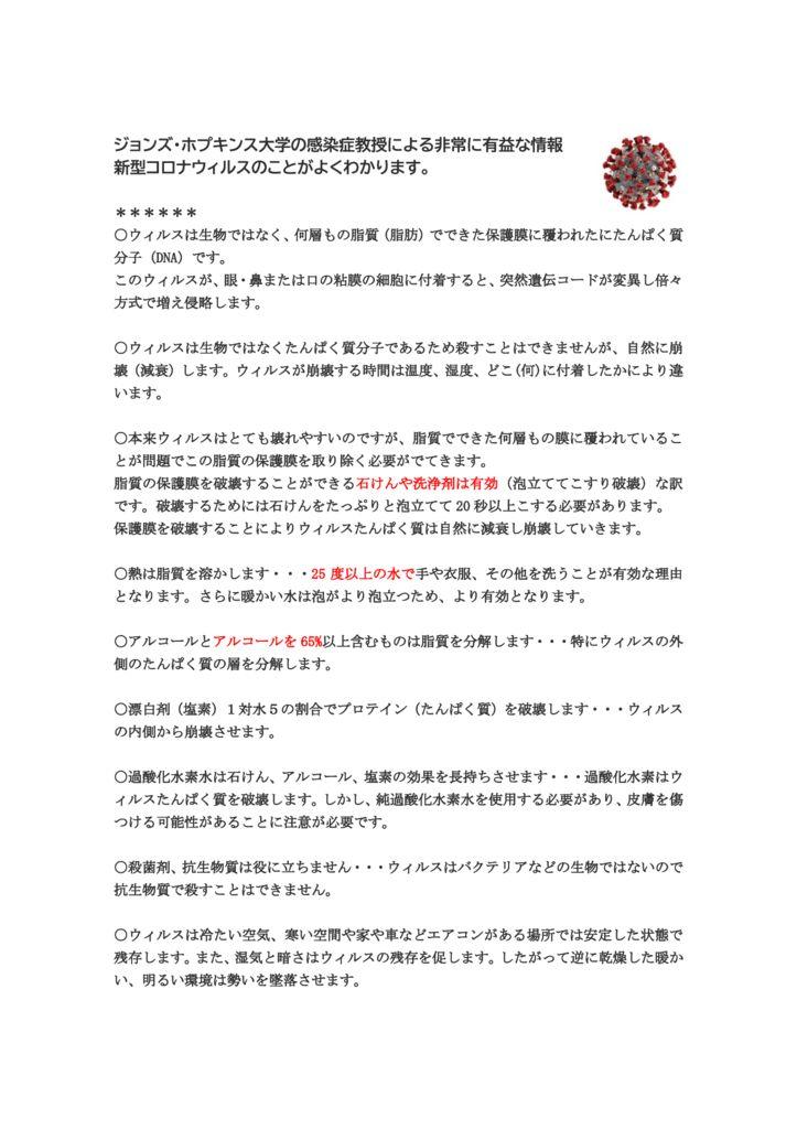 PDF ファイル2のサムネイル